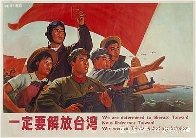 Peoples Liberation Army